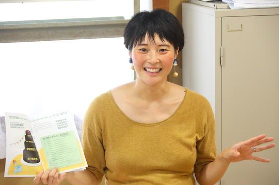 kamoshika_02