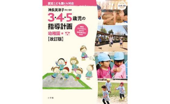 https://www.shogakukan.co.jp/books/09105085